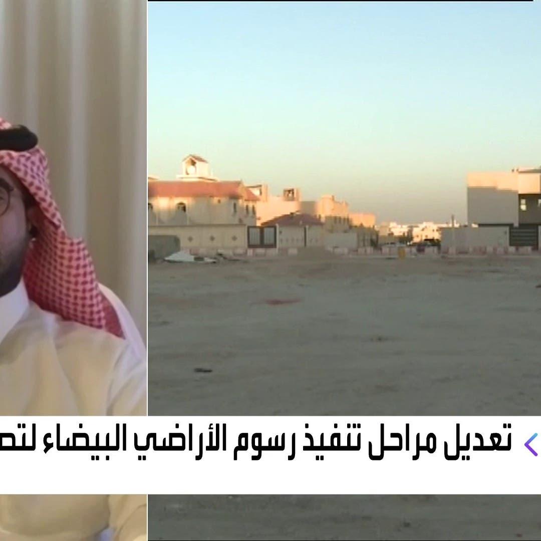 """""""الإسكان"""" للعربية: تعديلات رسوم الأراضي البيضاء تستهدف مساحات مطورة لم تُعمر"""