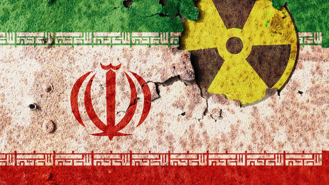 Iran radiation stock photo nuclear Iran flag on metal wall. Conflict of atomic technology