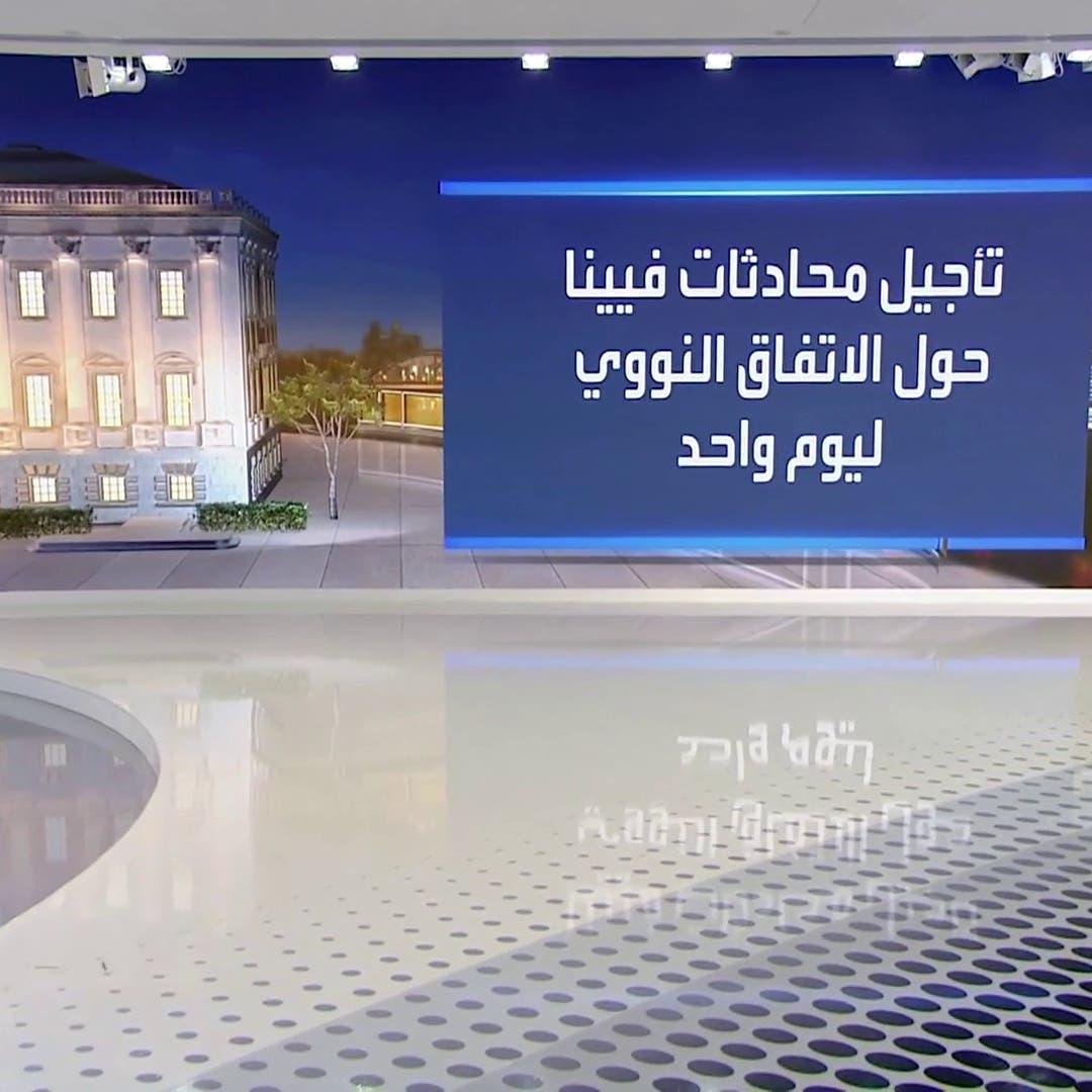 بايدن يتجاوز عن استفزازات إيران: مستعدون لمواصلة محادثات فيينا