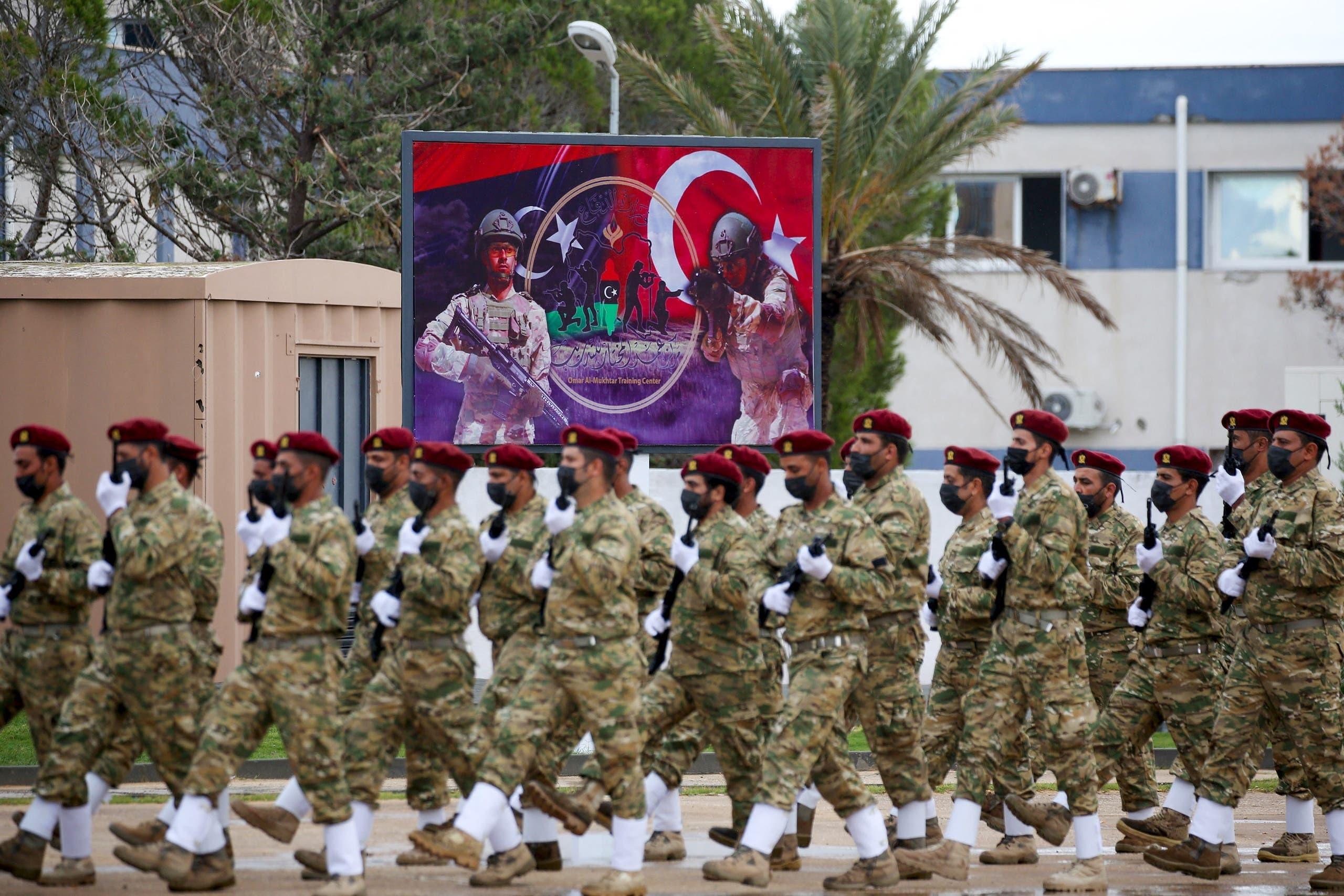 دخالت ترکیه در لیبی