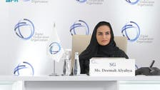 Saudi female elected first head of Digital Cooperation Organization