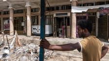 Eritrean soldiers kill three civilians in Ethiopia's Tigray region, Amnesty says
