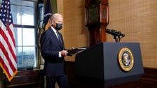 وسط إجراءات أمنية مشددة.. ترقب لأول خطاب لبايدن أمام الكونغرس
