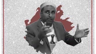 مبادرة يمنية تكشف عن أبرز
