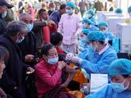 الصين تحث مواطنيها على التطعيم.. بالمكافآت والعقوبات