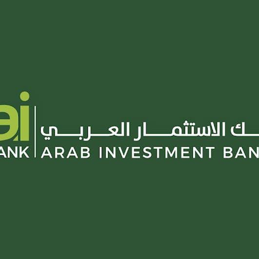 """إقرار استحواذ """"مصر السيادي"""" و""""هيرميس"""" على 76% من """"الاستثمار العربي"""""""