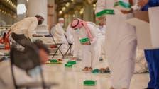 وبا کے دنوںمیں ںروزہ دار مسجد حرام میں کیسے افطاری کرتے ہیں؟