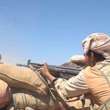 الجيش اليمني يكسر هجوماً حوثياً شمال غرب مأرب