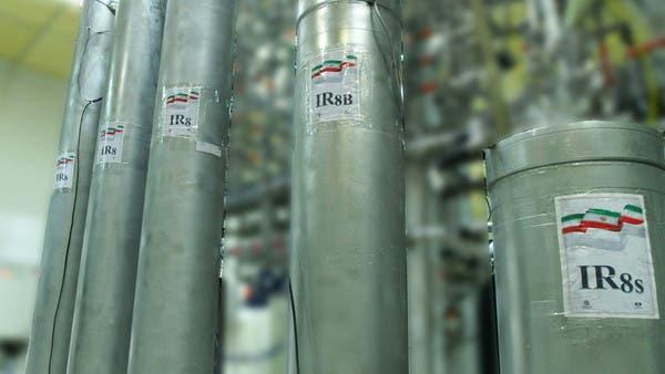 تقرير استخباراتي ألماني: إيران تسعى للحصول على تقنيات نووية