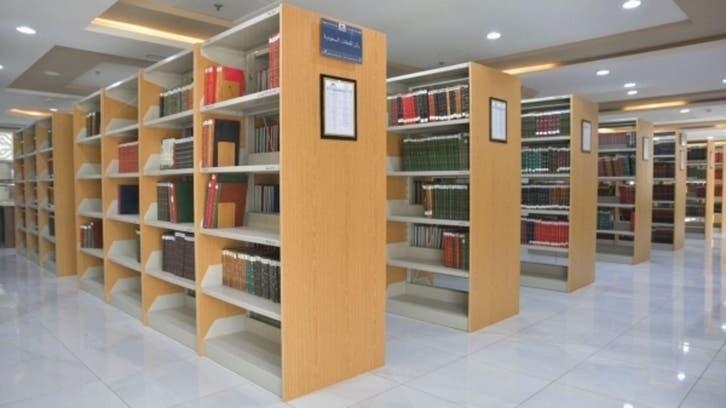 رمضان مبارک میں حرم مکّی کے کتب خانے کے اوقات کیا ہوں گے ؟