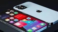"""تحول كبير متوقع في هواتف """"آيفون"""" القادمة.. هذه تفاصيله"""