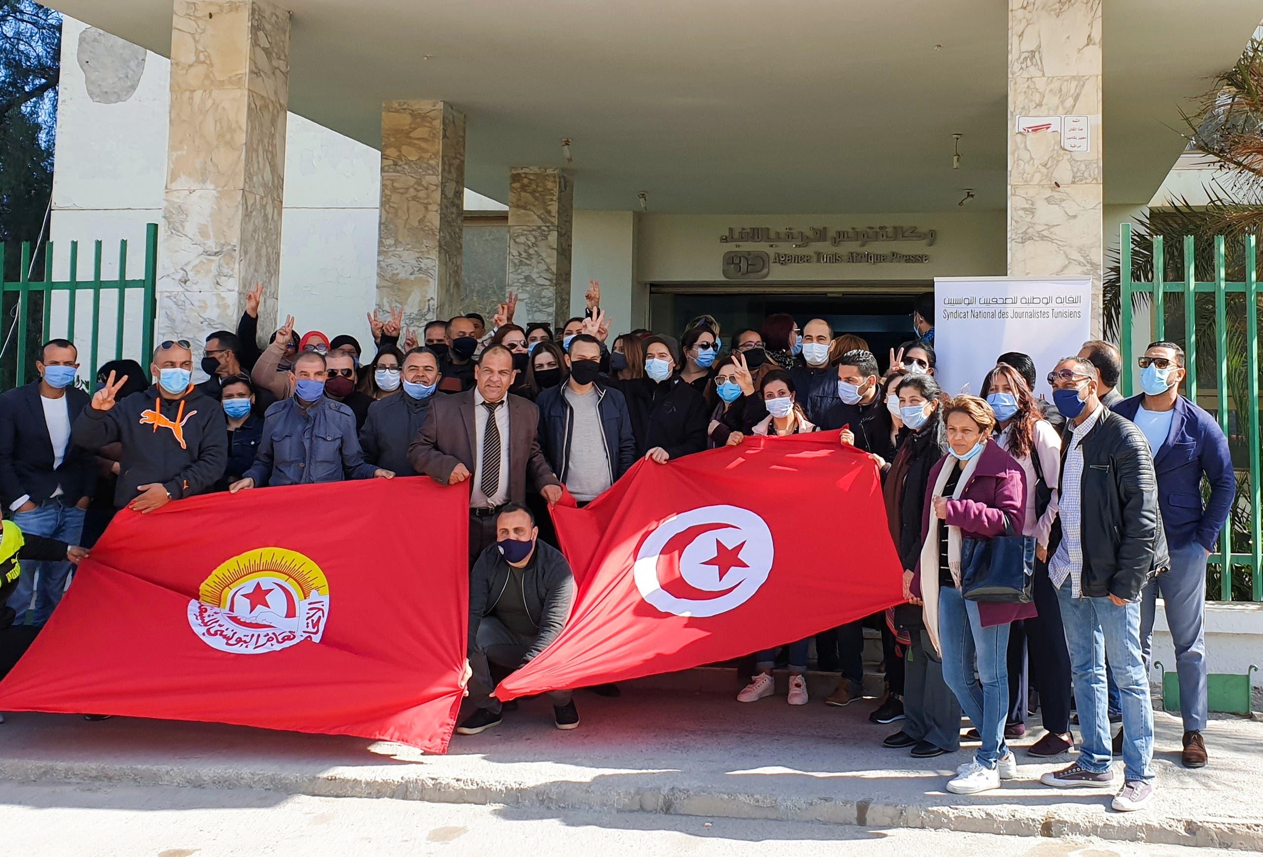 اعتصام الصحفيين أمام الوكالة