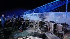 مصر: وفاة 20 شخصاً في حادث تصادم حافلة وسيارة نقل بأسيوط