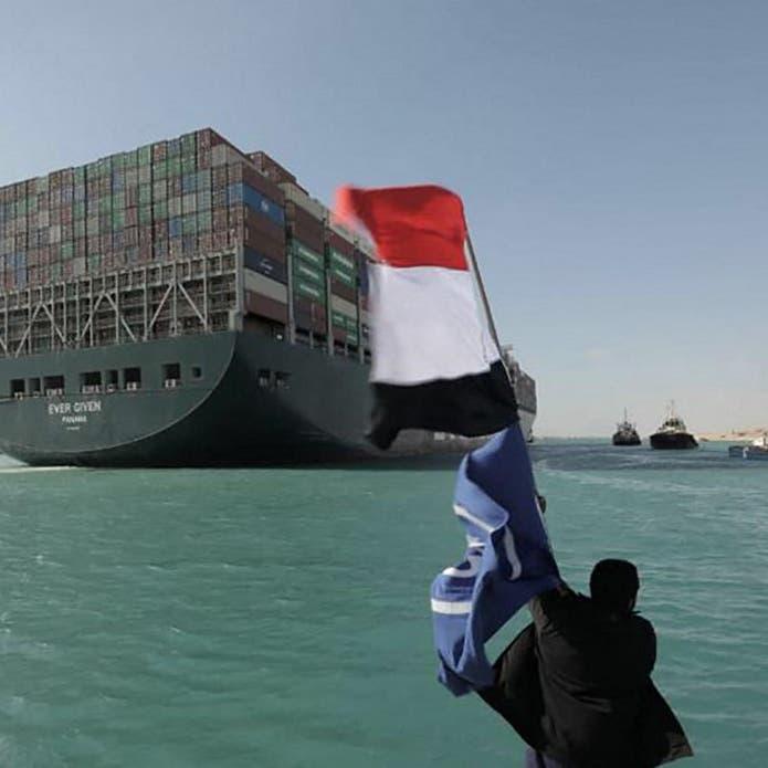 بعد توقيع تسوية.. رفع الحجز عن السفينة الجانحة ومغادرتها مصر غدا