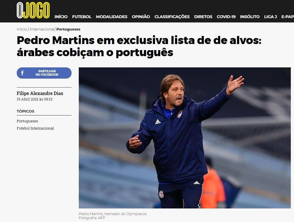 صورة ضوئية من الصحيفة البرتغالية