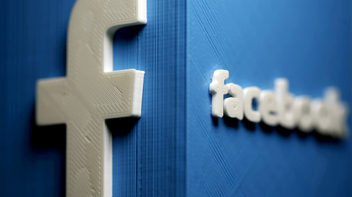 FILE PHOTO: A 3D plastic representation of the Facebook logo is seen in this illustration in Zenica, Bosnia and Herzegovina, May 13, 2015. (File Photo: Reuters)