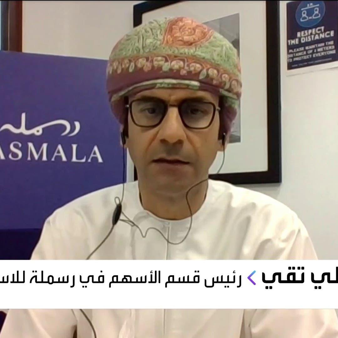 رفع نسبة تملك الأجانب في بورصة قطر سيجذب سيولة تصل إلى 1.5 مليار دولار