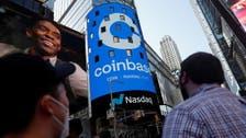 Coinbase في وول ستريت.. كيف تحرك سهم أكبر منصة للعملات المشفرة في أميركا؟