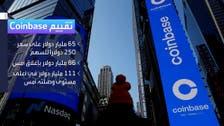 تقييم Coinbase  يصل إلى 86 مليار دولار بعد أول يوم تداول لها