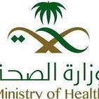 سعودی عرب میں کرونا ویکسین کی دوسری خوراک موخر کیوں کی گئی؟