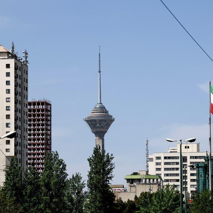 """نظام إيران على شفا الانهيار المالي.. """"استنزف معظم احتياطاته"""""""