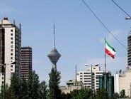 النظام الإيراني استنزف معظم احتياطاته المالية.. ويعيش أوضاعا صعبة