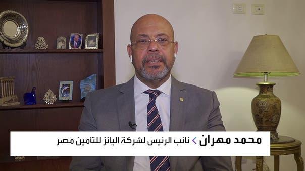 أليانز مصر للعربية: توقعات بالتوصل لتسوية بشأن سفينة قناة السويس خلال شهر