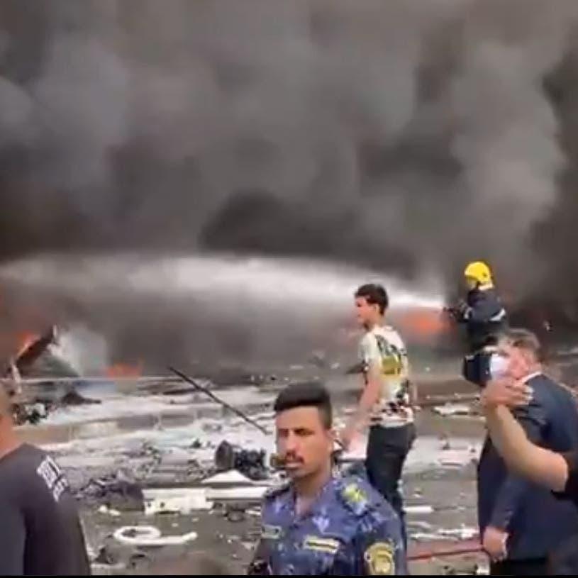 قتيل و17 جريحاً بانفجار سيارة مفخخة شرق بغداد