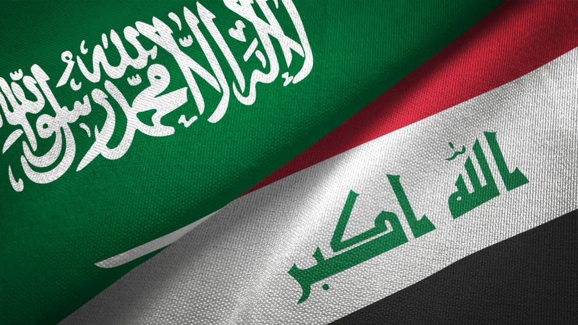 السعودية العراق أعلام