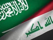 السعودية تدين هجوم أربيل.. وتجدد وقوفها مع العراق