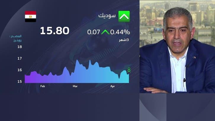 رئيس إم باور للاستشارات للعربية: انفتاح