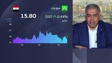 """رئيس إم باور للاستشارات للعربية: انفتاح """"سوديك"""" على صفقة """"الدار"""" إيجابي"""