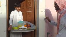 الاحسا میں افطاری کا سامان بانٹنے کی منفرد روایت