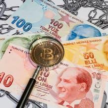 تركيا تشن حرباً ضد العملات المشفرة..