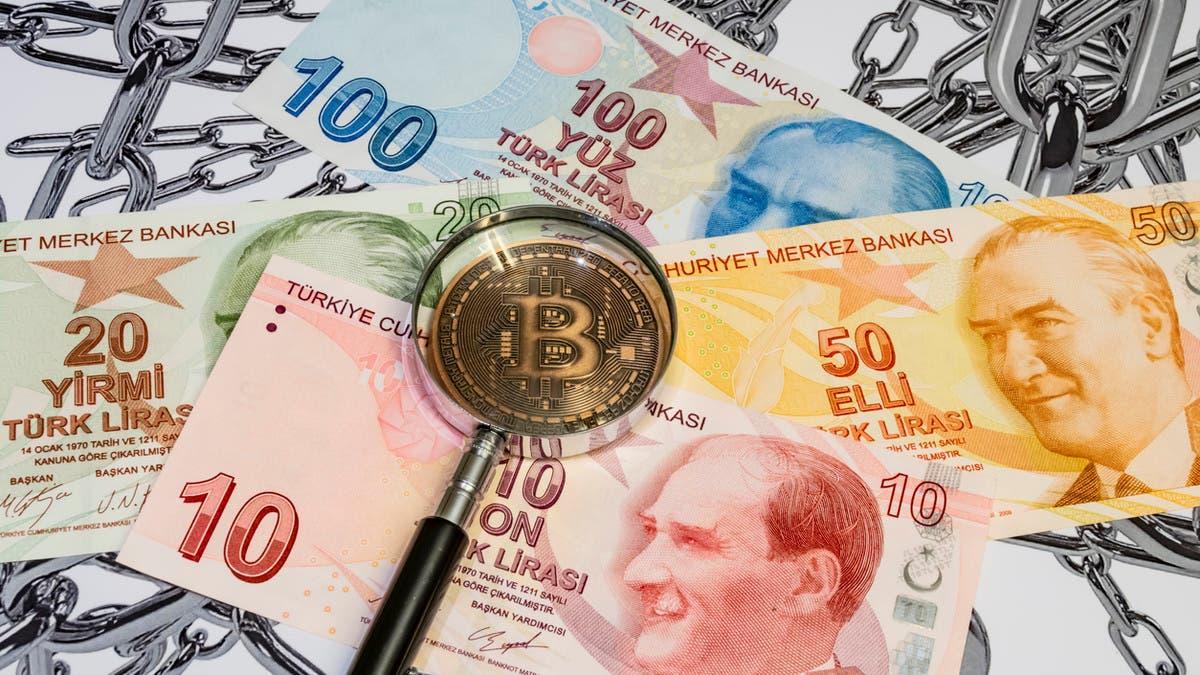 تركيا تدرج تداول العملات المشفرة ضمن تمويل الإرهاب وغسل الأموال