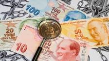 """تركيا تشن حرباً ضد العملات المشفرة.. """"بيتكوين"""" تهوي بأكثر من 4%"""