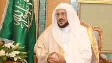 کرونا کے حوالے سے احتیاطی اقدامات پر عمل شرعا واجب ہے: سعودی وزیرِ اسلامی امور