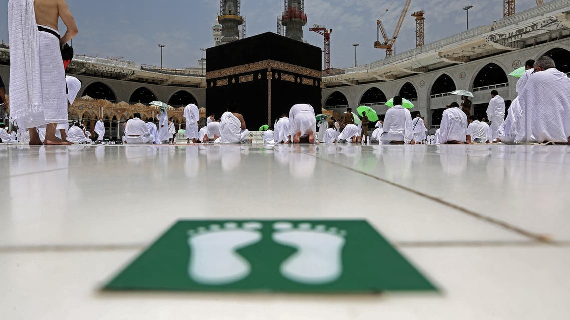Muslims perform Friday prayers at the Grand Mosque during the holy month of Ramadan, in the holy city of Mecca, Saudi Arabia, April 16, 2021. (AFP)