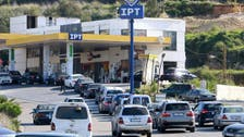 Lebanon's energy minister blames fuel shortage on smuggling to Syria