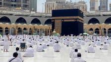 Muslims mark first Ramadan Friday prayer in Saudi Arabia's Mecca amid COVID rules