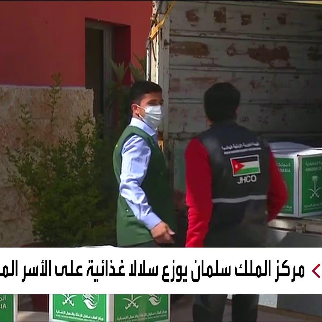 نشاطات مركز الملك سلمان في فلسطين والأردن ولبنان خلال رمضان
