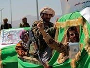 اليمن.. تقييد حوثي لبعثة الأمم المتحدة بالحديدة