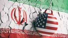 طرح مشروط آمریکا برای کاهش برخی تحریمهای ایران