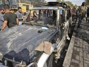 """العراق.. """"داعش"""" يعلن مسؤوليته عن هجوم مدينة الصدر"""