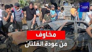قلق من ازدياد الهجمات الدموية في العراق