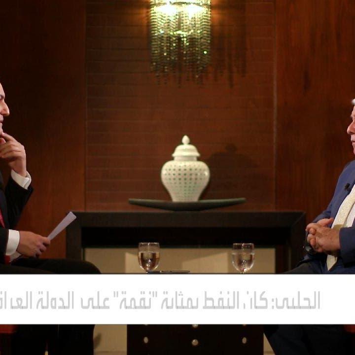 """وزير عراقي سابق لـ""""الذاكرة السياسية"""": القذافي نصح صدام بغزو الكويت"""