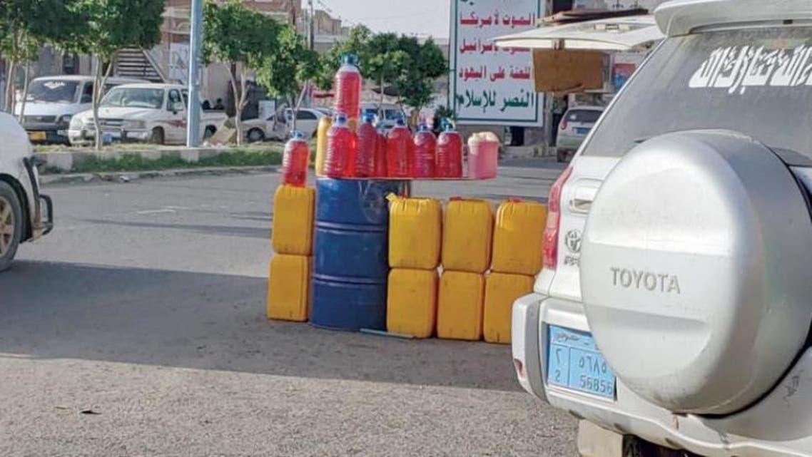 محطة وقود في اليمن