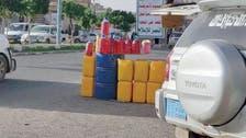 """وزير يمني يكشف بالأرقام افتعال """"الحوثي"""" أزمة وقود لإنعاش السوق السوداء"""