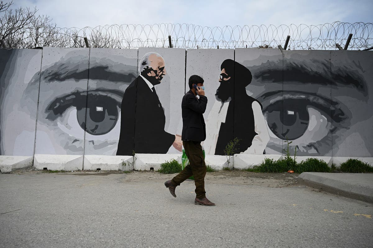 کابل سے (آرکائیو - فرانس پریس)