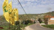 لبنانی معیشت کے زوال کا خدشہ، حزب اللہ نے خوراک اور تیل ذخیرہ کرنا شروع کر دیا